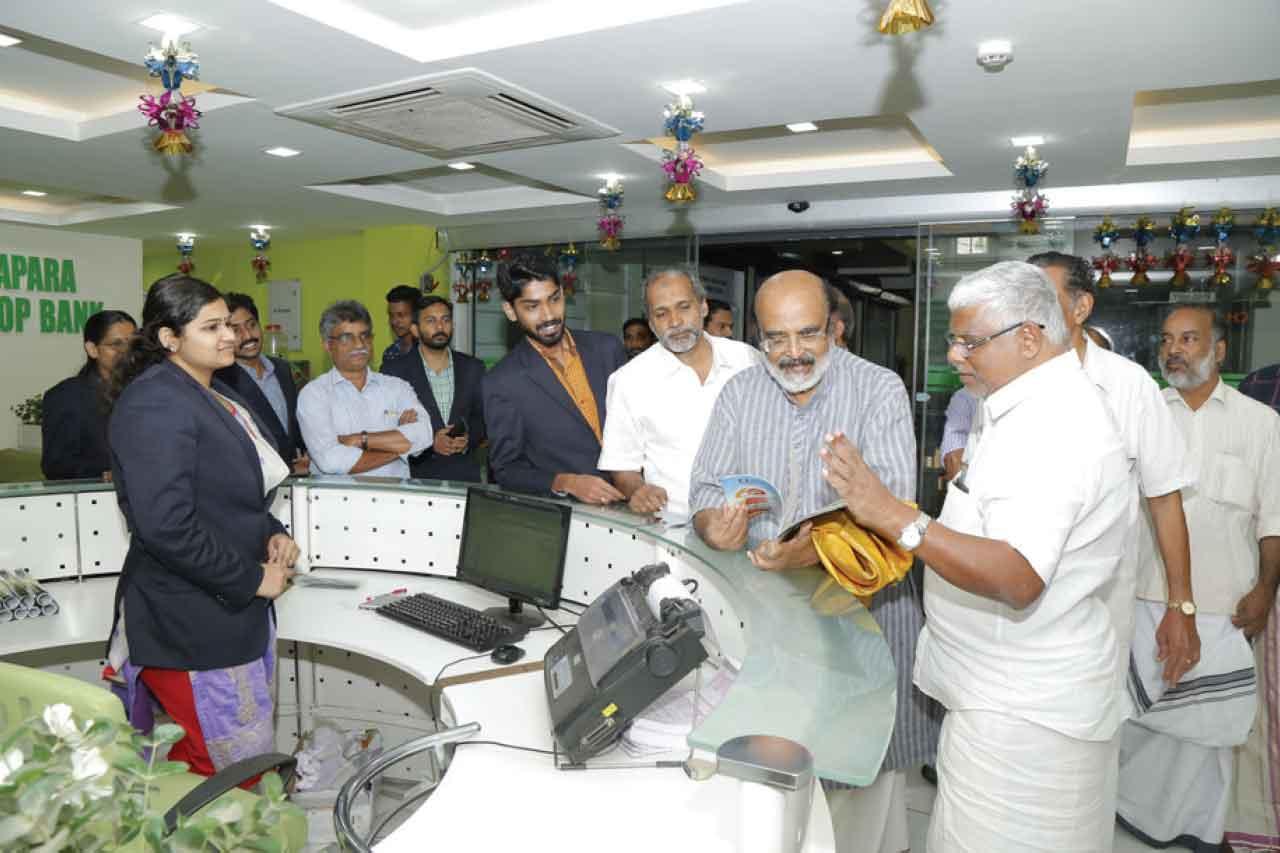 Finance Minister Dr. Thomus Isaac was visiting the Chakyarpara Bank