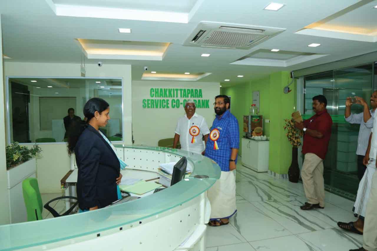 Minister for Co-operation Shri. Kadakampally Surendran visited Chakkitappara Service Co-operative Bank