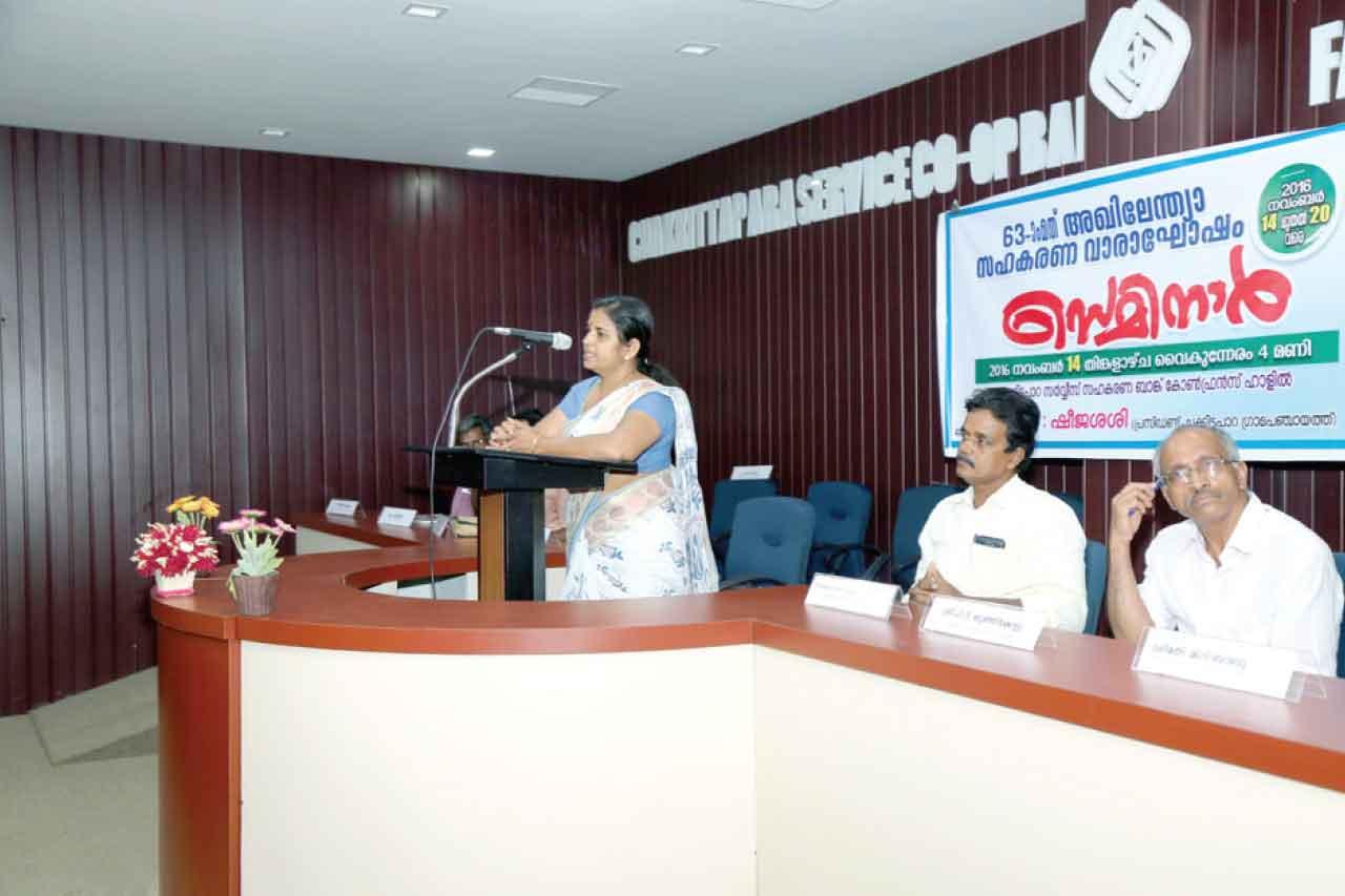 Smt. Sheeja Sasi inaugurated 63rd All India Weekly Seminar