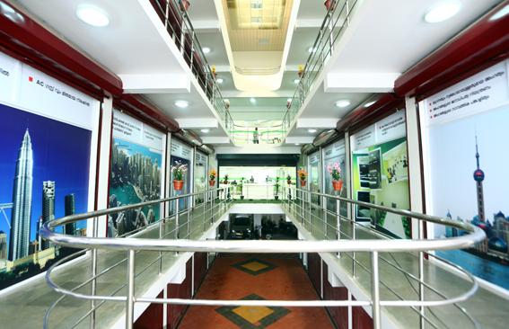 Inside view of Chakkittapara Service Co-Operative Bank